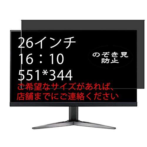 """VacFun Antiespias Protector de Pantalla, compatible con 26"""" 16:10 (1280x800/1440x900/1680x1050/1920x1200/2560x1600) Tablet Laptop Monitor, Screen Protector (Not Cristal Templado Funda Carcasa)"""