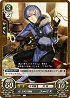 ファイアーエムブレム サイファ B21-035 美しき賊の頭領 ユーリス (N ノーマル) ブースターパック 第21弾 劫火の嵐