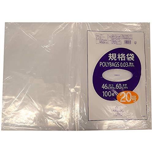 オルディ ポリ袋 規格袋 食品衛生法適合品 透明 20号 横46×縦60cm 厚み0.03mm そのまま置いて一枚づつ取り出して使える ビニール袋 L03-20 100枚入