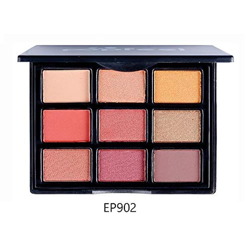 Rabugoo 9色マルチカラーアイシャドウパレット暖かい色アイシャドウ化粧品メイク EP9#2