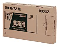 ジャパックス 70L 黒 100枚×4箱入 TN72