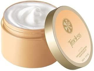 Avon Timeless Perfumed Skin Softener - Pack of 2