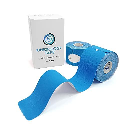 2巻入テーピングテープ キネシオ テープ 筋肉・関節をサポート 伸縮性強い 汗に強い パフォーマンスを高める 肩 腰 膝 足運動 訓練 水泳 5cm x 5m (ライトブルー-2巻)