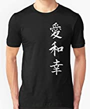 Best peace love happiness kanji Reviews