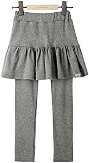 子供服KITOHOUSE(キトハウス) ブレーンスカートレギンス 女の子 (13-5-c)