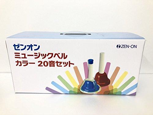 ゼンオンミュージックベルタッチ式タイプ(カラー20音)CBR-20T