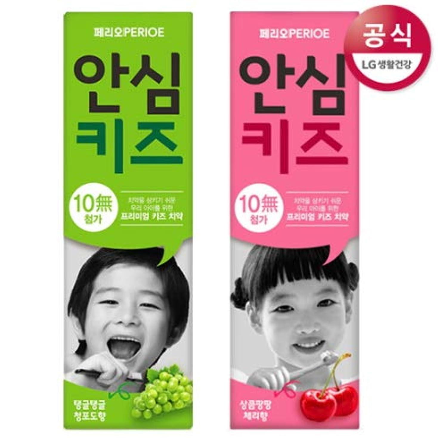 ダイジェストピーク手当[LG HnB] Perio relief kids toothpaste/ペリオ安心キッズ歯磨き粉 80gx2個(海外直送品)