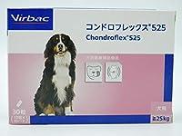 ビルバック (Virbac) コンドロフレックス 525 犬用(体重25kg以上) 30粒(10粒×3シート)