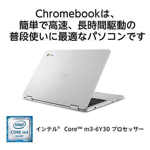 41X+VzBpdoL-【2020年版】日本で購入できるChromebookのおすすめを最新モデル中心にまとめ