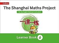 Shanghai Maths: The Shanghai Maths Project Year 6 Learning