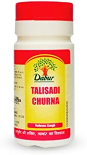 DABUR Talisadi Churna 60gm