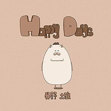 Happy Days (feat. Risa Hashimoto & Kanade Toriyabe)