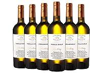 Photo Gallery delle venezie igt ribolla gialla box da 6 bottiglie villa folini 2018 0,75 l