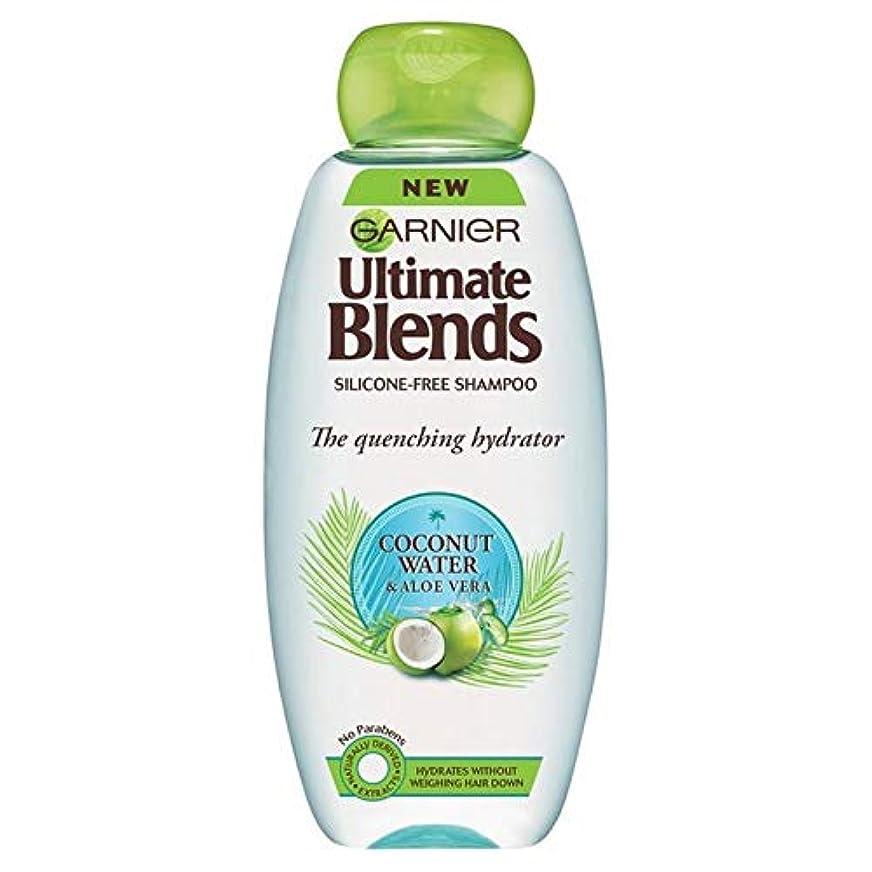 巻き取り財政収縮[Garnier ] ガルニエ究極のブレンドココナッツ水ドライヘアシャンプー360ミリリットル - Garnier Ultimate Blends Coconut Water Dry Hair Shampoo 360ml [並行輸入品]
