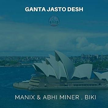Ganta Jasto Desh