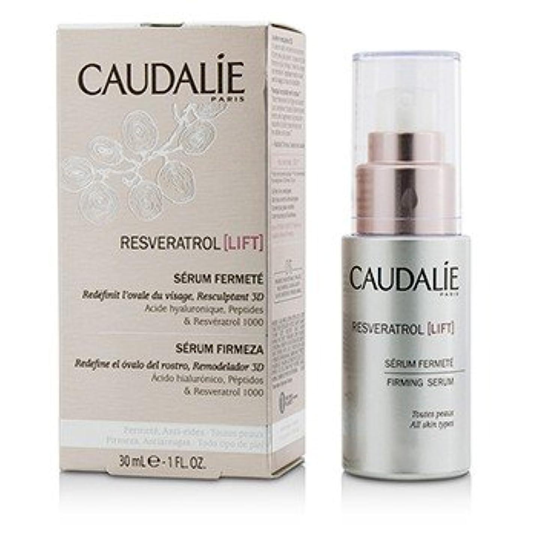 不要取る名誉[Caudalie] Resveratrol Lift Firming Serum 30ml/1oz