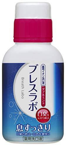 【医薬部外品】ブレスラボ マウスウォッシュ ダブルミント 80mL