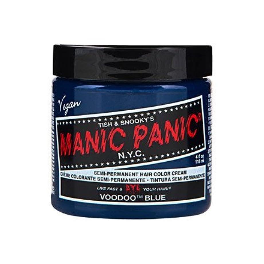 矢印祭りコンドームMANIC PANIC マニックパニック Voodoo Blue ブードゥーブルー 118ml