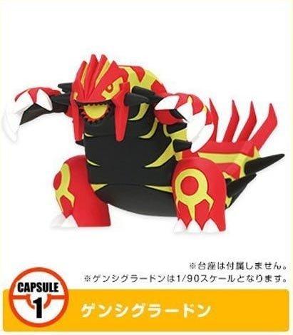 Pokemon Zukan XY04 1/40 Scale Figure - Primal Groudon