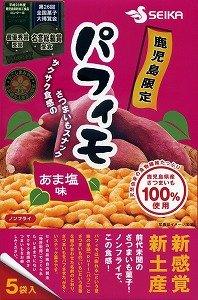 セイカ食品『鹿児島限定 パフィモ あまじお味』