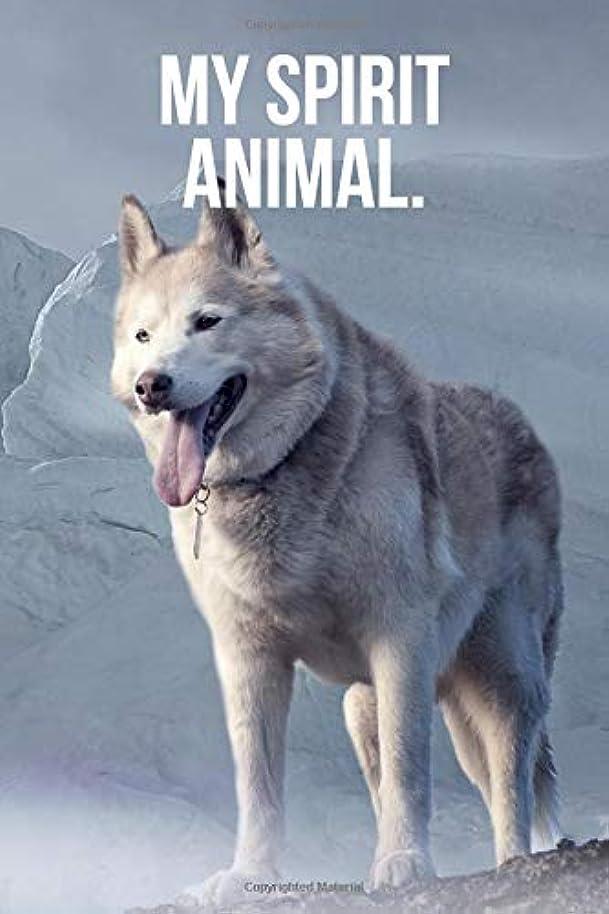 人生を作る眠いですお茶My Spirit Animal: Siberian Husky Journal