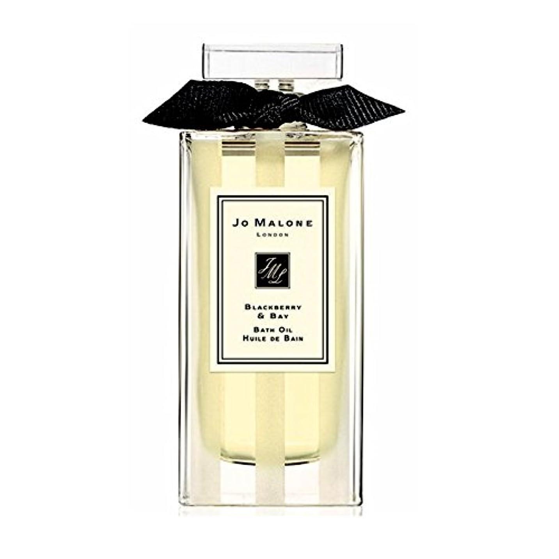 白いスーツのホストJo Maloneジョーマローン, バスオイル -  ブラックベリー&ベイ(30ml)  'Blackberry & Bay ' Bath Oil (1oz) [海外直送品] [並行輸入品]