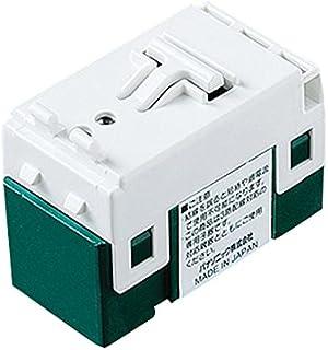 パナソニック(Panasonic) コスモシリーズワイド21 埋込電子スイッチ子器 4線配線対応形 WT5654