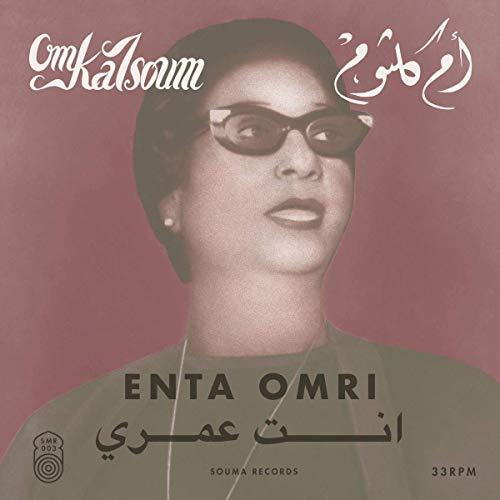 Enta Omri [Vinyl LP]