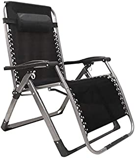Four Seasons Oversize XL Extra Wide Seat (Seat width: 22.5