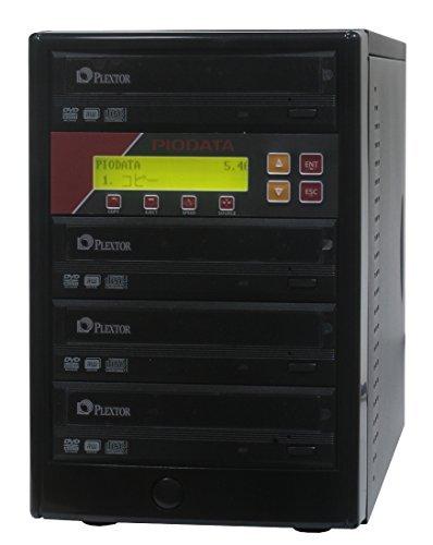 PIODATA 1:3 DVDデュプリケーター PX-D300 Plus