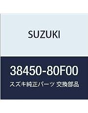 SUZUKI (スズキ) 純正部品 タンク ウォッシャ カプチーノ 品番38450-80F00