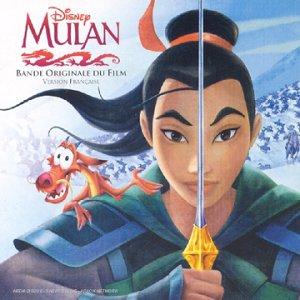 Mulan [version française] [Import anglais]