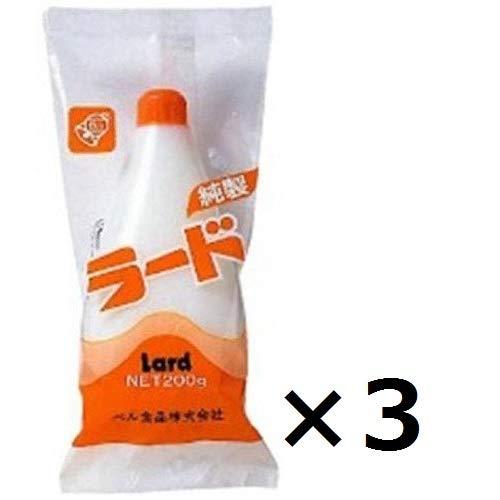 【ベル食品】【3本セット】純製ラード 200g