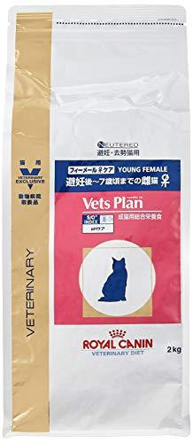 ベッツプラン (Vets Plan) 療法食 ロイヤルカナン Vets Plan フィーメールケア ドライ 猫用 2kg