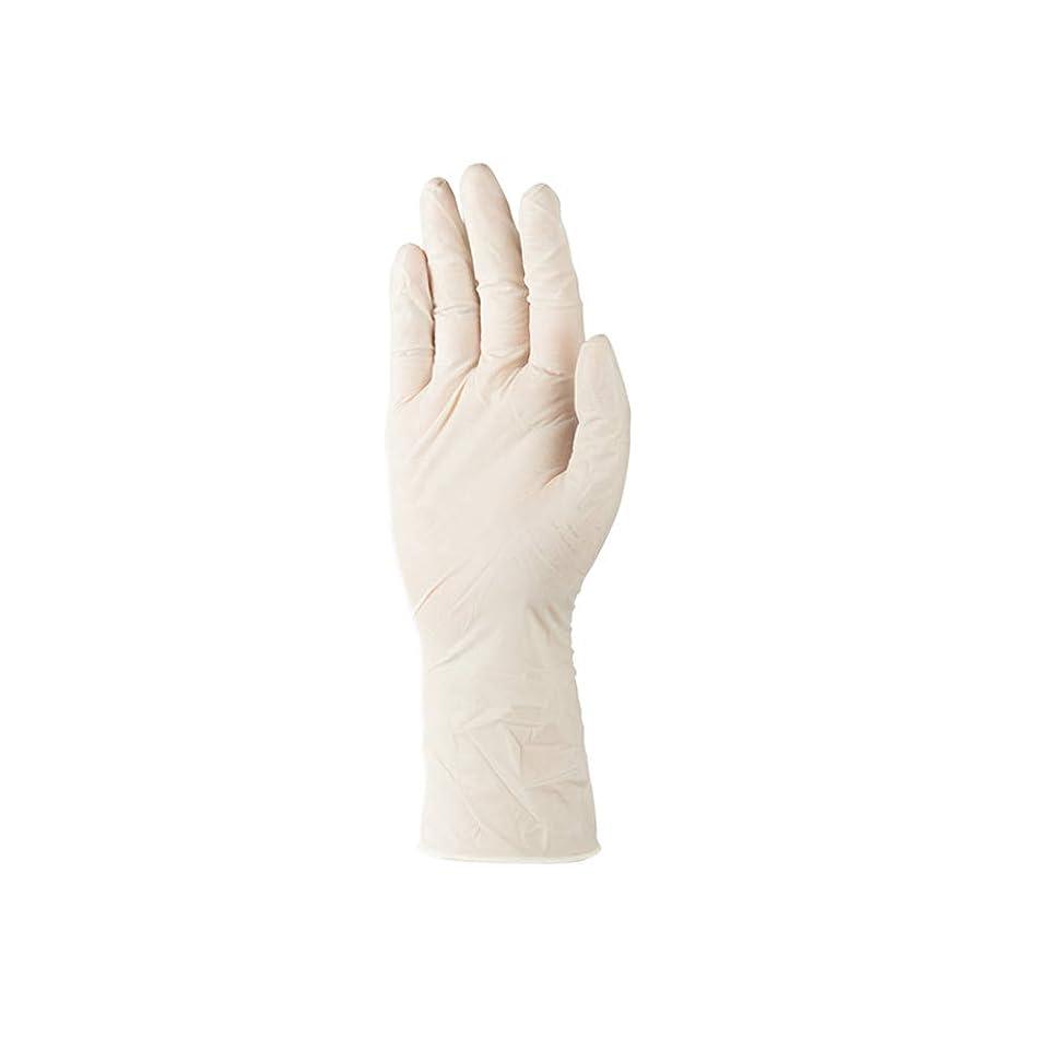 バラバラにする音楽超音速ニトリルラテックス使い捨て手袋ゴム製病院用手袋厚くケータリング家事歯科,White#1232,XS