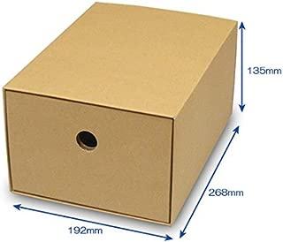 カラーボックス用引出し箱(No.1)【縦置き用】【クラフト】 4枚セット (引き出し 収納ボックス 引き出しボックス 整理ボックス 引き出し箱 ダンボール 段ボール)