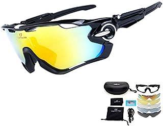 ANSA asGafas de Sol Deportivas polarizadas Protección UV400 Gafas de Ciclismo Lentes Intercambiables para Ciclismo, béisbol, Pesca, esquí, Carrer