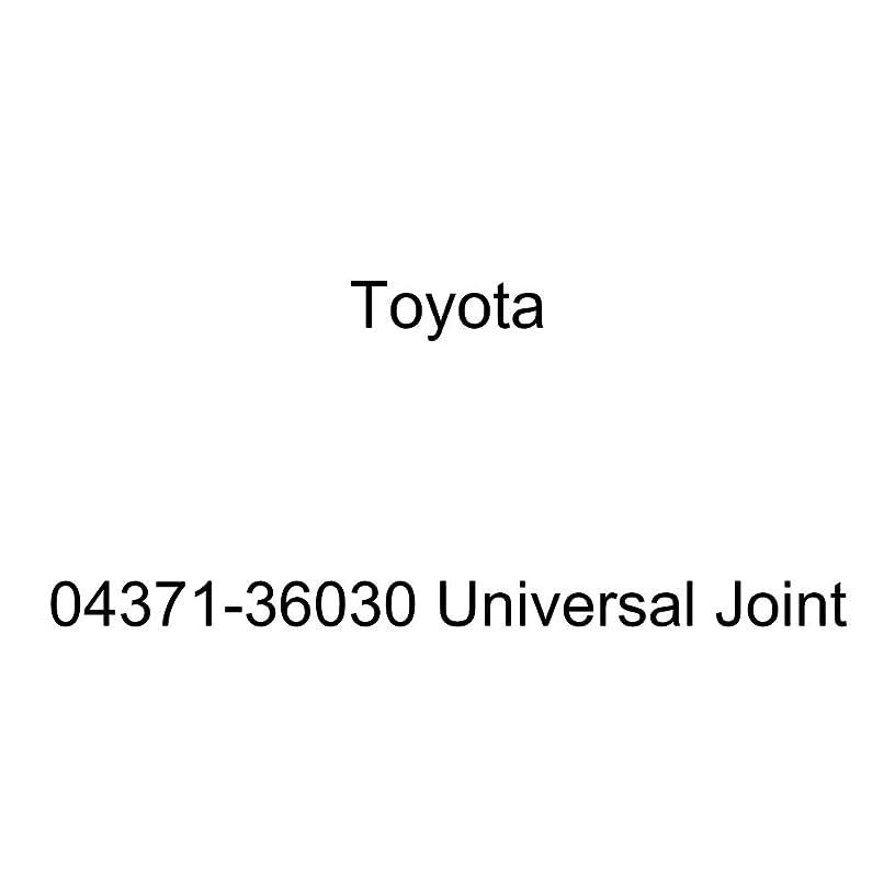 Toyota 04371-36030 Universal Joint