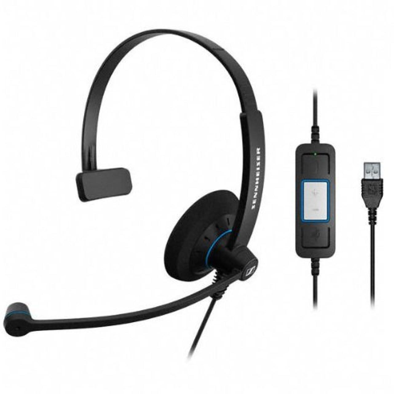 表面的な浸漬移住するゼンハイザー SC 30 USB CTRL エントリークラス 片耳USBヘッドセット、コールコントロール機能付 504548