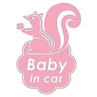imoninn BABY in car ステッカー 【シンプル版】 No.36 リスさん (ピンク色)