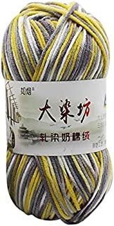 YUNIAO 1PC 50g Hand Knitting Baby Milk Cotton, Crochet Knitwear Wool for Knitting, Crocheting, Weaving,Chunky Colorful Cotton Line,Skin Care Cashmere (F2)