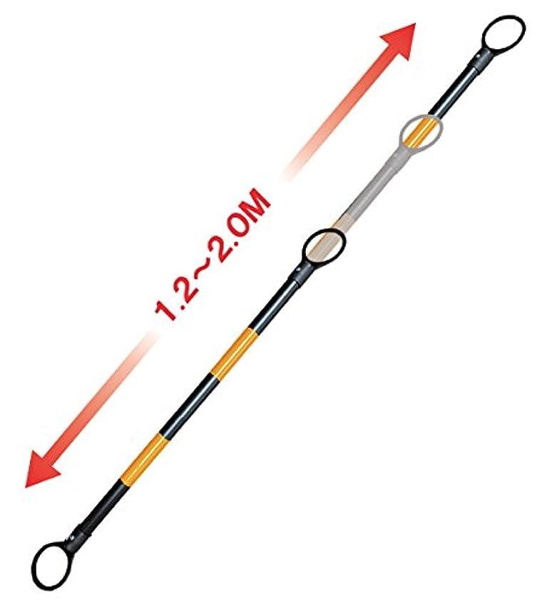 ウイングエース コーンバー 伸縮タイプ 1.2m~2m (黄黒)