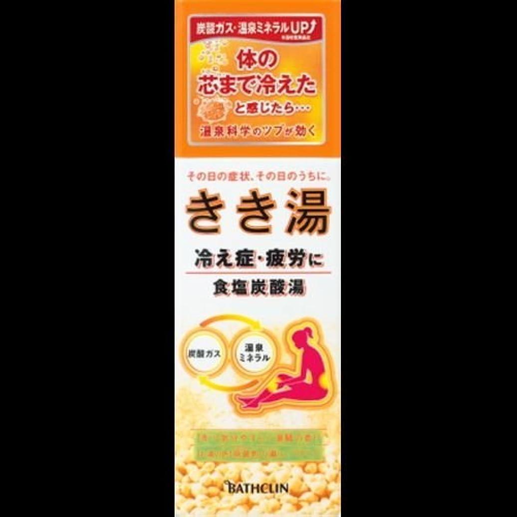 福祉消すラバ【まとめ買い】きき湯 食塩炭酸湯 気分やすらぐ潮騒の香り萌黄色の湯(にごりタイプ) 360g ×2セット