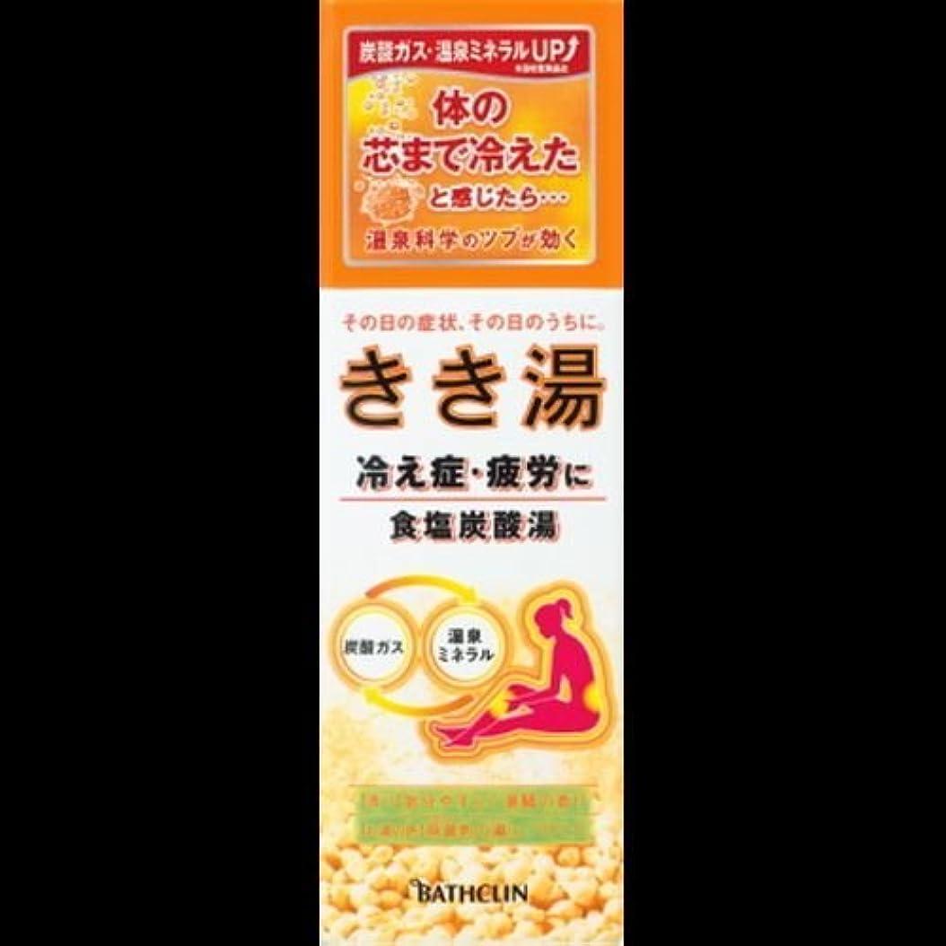 ぼんやりしたつまずく比較[バスクリン]きき湯 食塩炭酸湯 360g(約12回分)