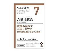 【第2類医薬品】ツムラ漢方八味地黄丸料エキス顆粒A 20包 ×5