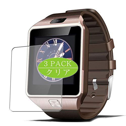 Vaxson - Protector de pantalla compatible con Smartwatch Smart Watch DZ09, Ultra HD Film Protector [no vidrio templado] TPU flexible película protectora