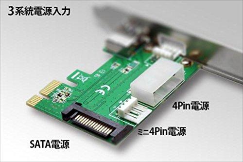 『エアリア 拡張ボードの旧世主 第二章 PCI Express x1 PCI 2スロット 変換 ライザーカード 33MHz 66MHz 5V 3.3V SD-PECPCiRi2』の1枚目の画像