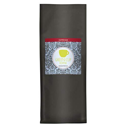 Green Cup Coffee Espresso Nagambika - fair gehandelte Arabica Espresso Bohnen - milder Premium Espresso aus dem indischen Hochland - Ideal für Siebträger - Kaffee 1kg Kilo ganze Bohne