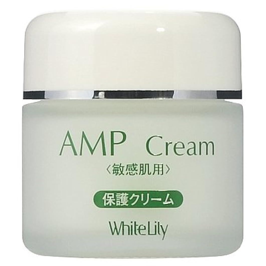 シビックこだわりチキンホワイトリリー AMPクリーム 40g クリーム