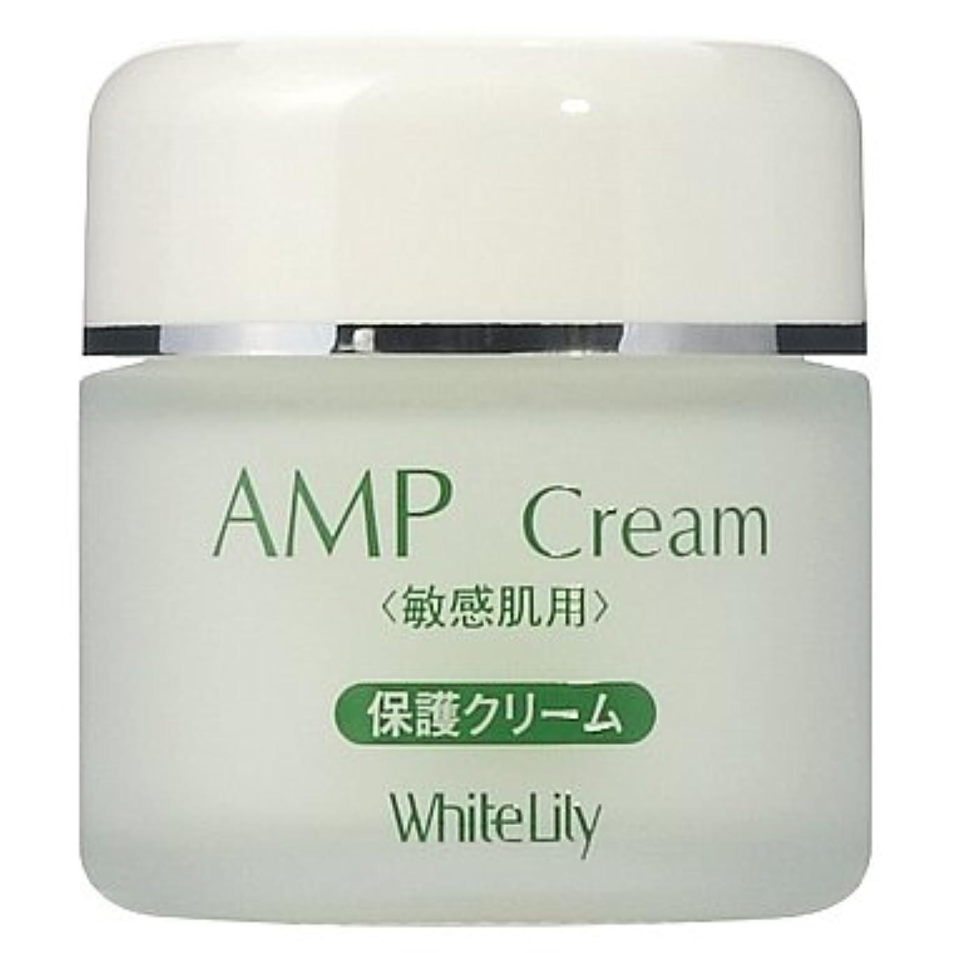 聴衆普及ブロッサムホワイトリリー AMPクリーム 40g クリーム